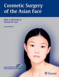 cosmetic-surgery-of-the-asian-face
